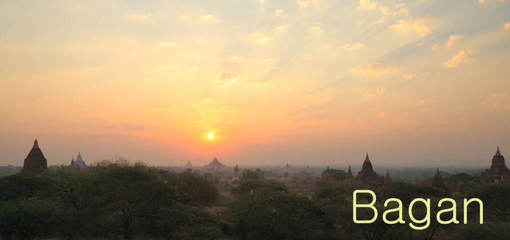 Видео экскурсия по храмам Багана