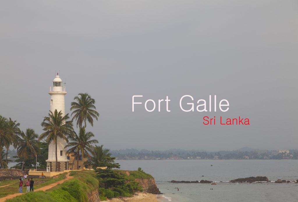 Видео экскурсия по форту Галле