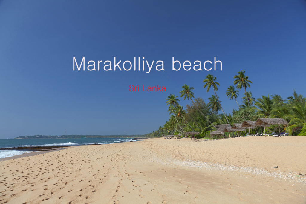 Пляж Marakolliya на видео