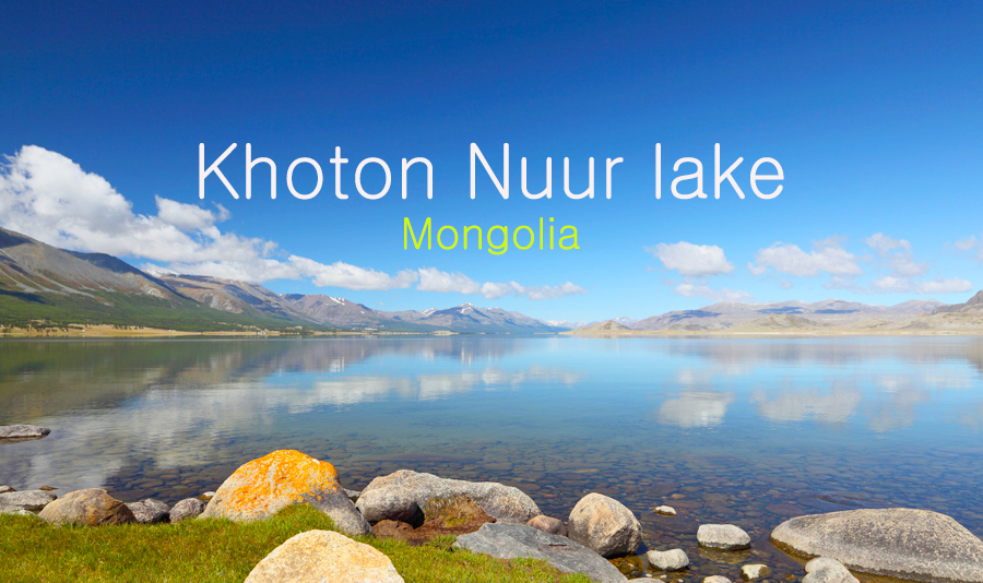 Видео озера Хотон нуур