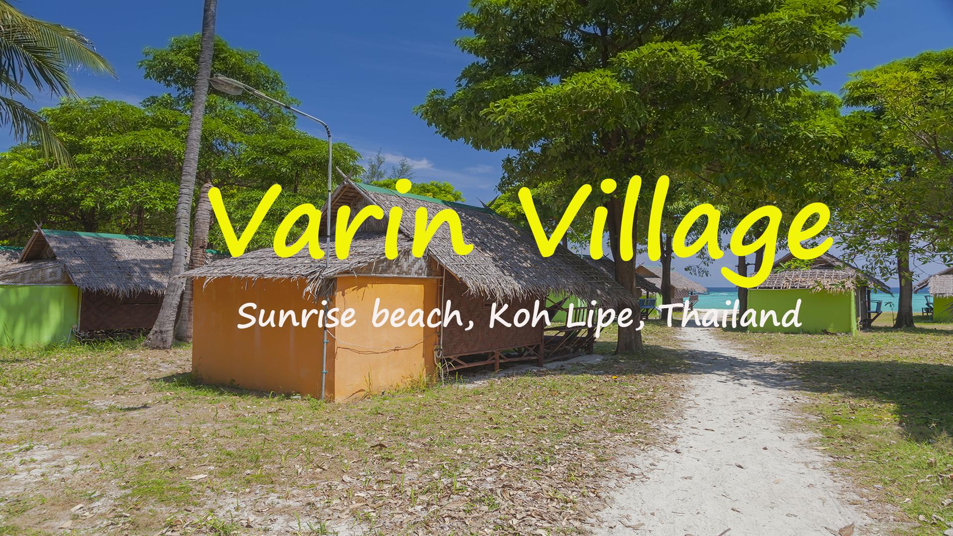 Видео обзор территории Varin Village
