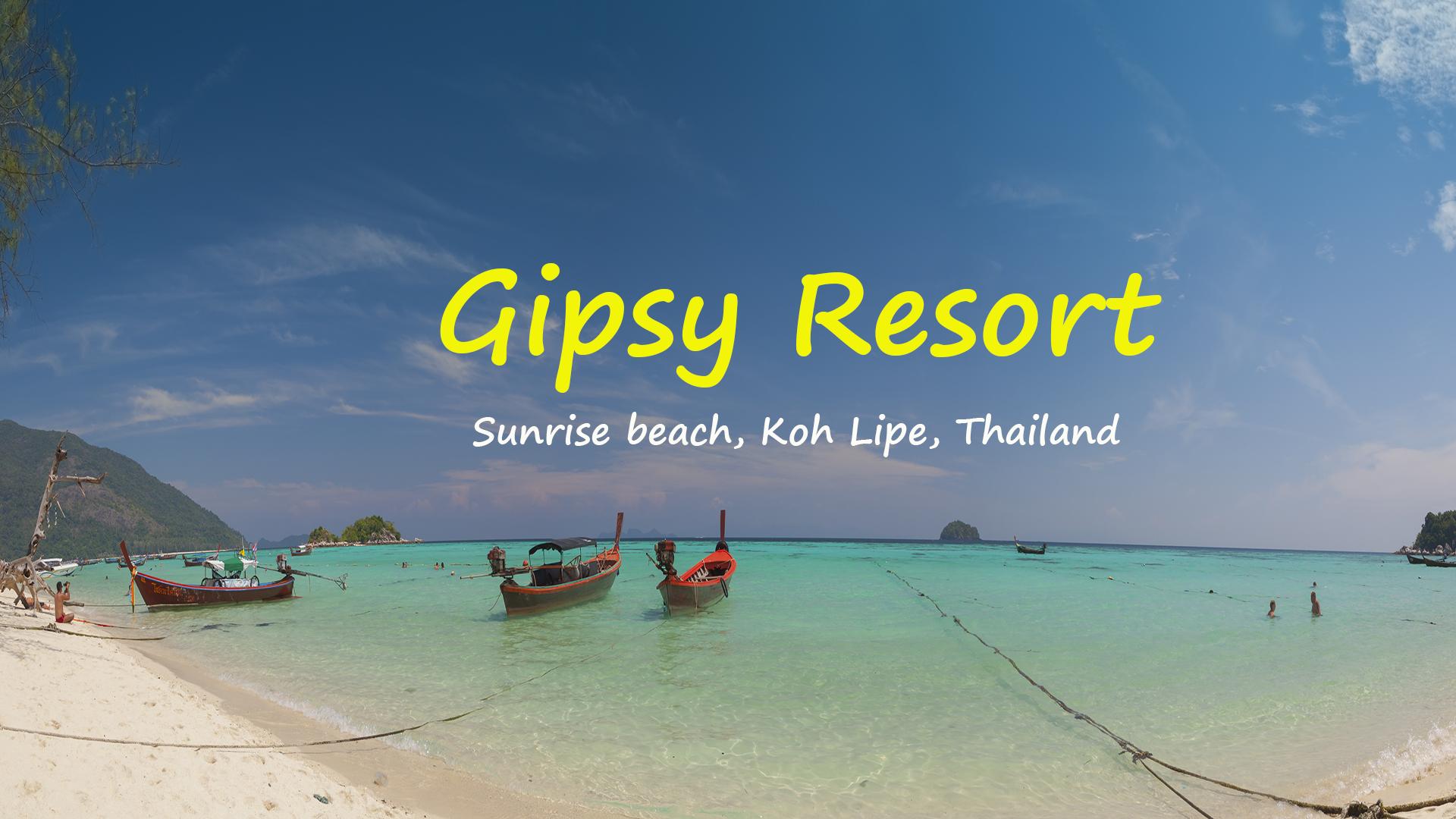 Видео обзор территории и двухместных каменных бунгало Gipsy Resort