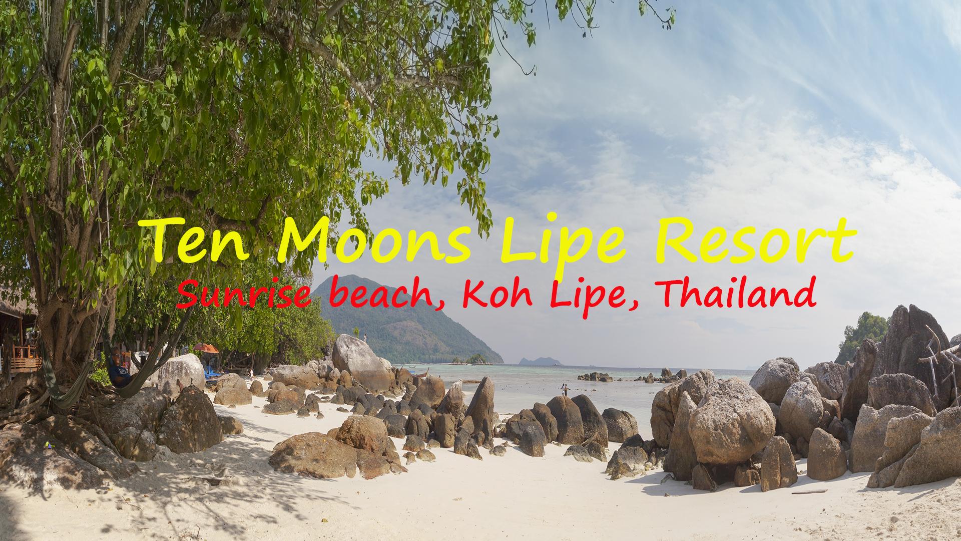 Видео обзор Ten Moons Lipe Resort