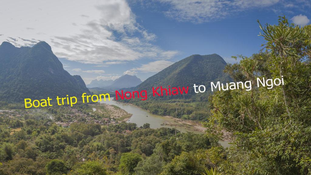 Видео экскурсия по Муанг Нгой и окрестностям