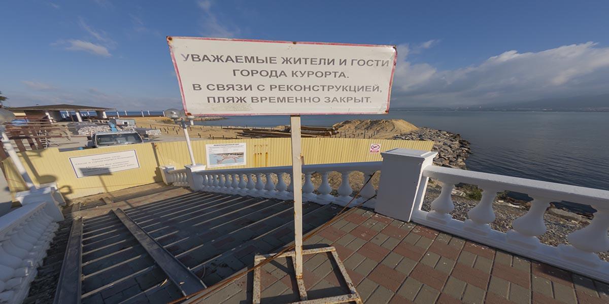 Пляж Полярная Звезда – май 2019