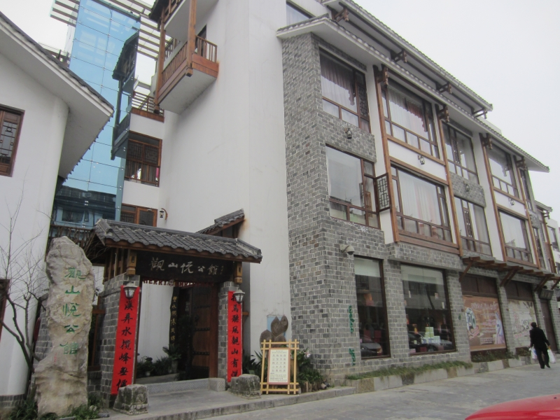 Guanshanyue Honeymoon Mansion