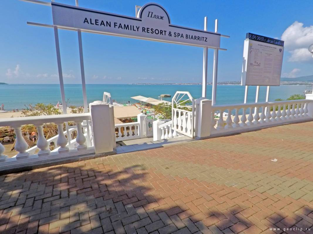 Пляж гостиницы Alean Family Resort & SPA Biarritz (ex. Сосновая Роща )