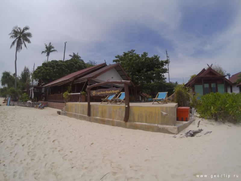 Отель Lipe Power Beach Resort