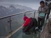 Гора Тяньмэньшань ( 天门山 )