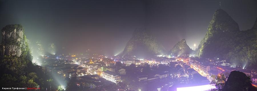 хола Силанг (Xilang Hill / 西郎山)