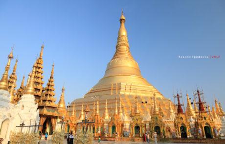 Пагода Шведагон в Янгоне