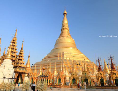Дневник. Янгон — Баган — озеро Инле — Нгапали — Янгон — Бангкок