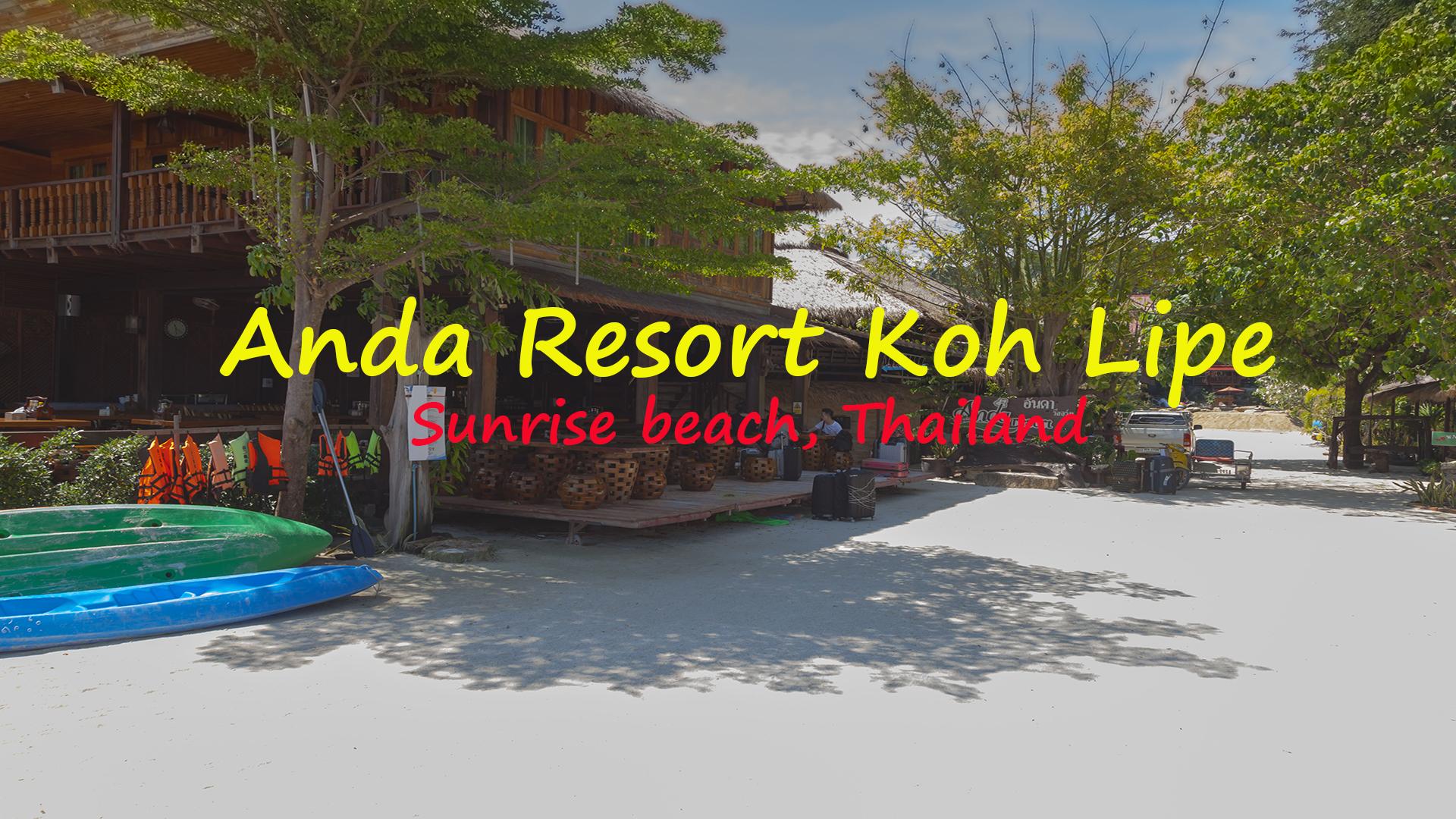 Видео обзор номеров Anda Resort Koh Lipe