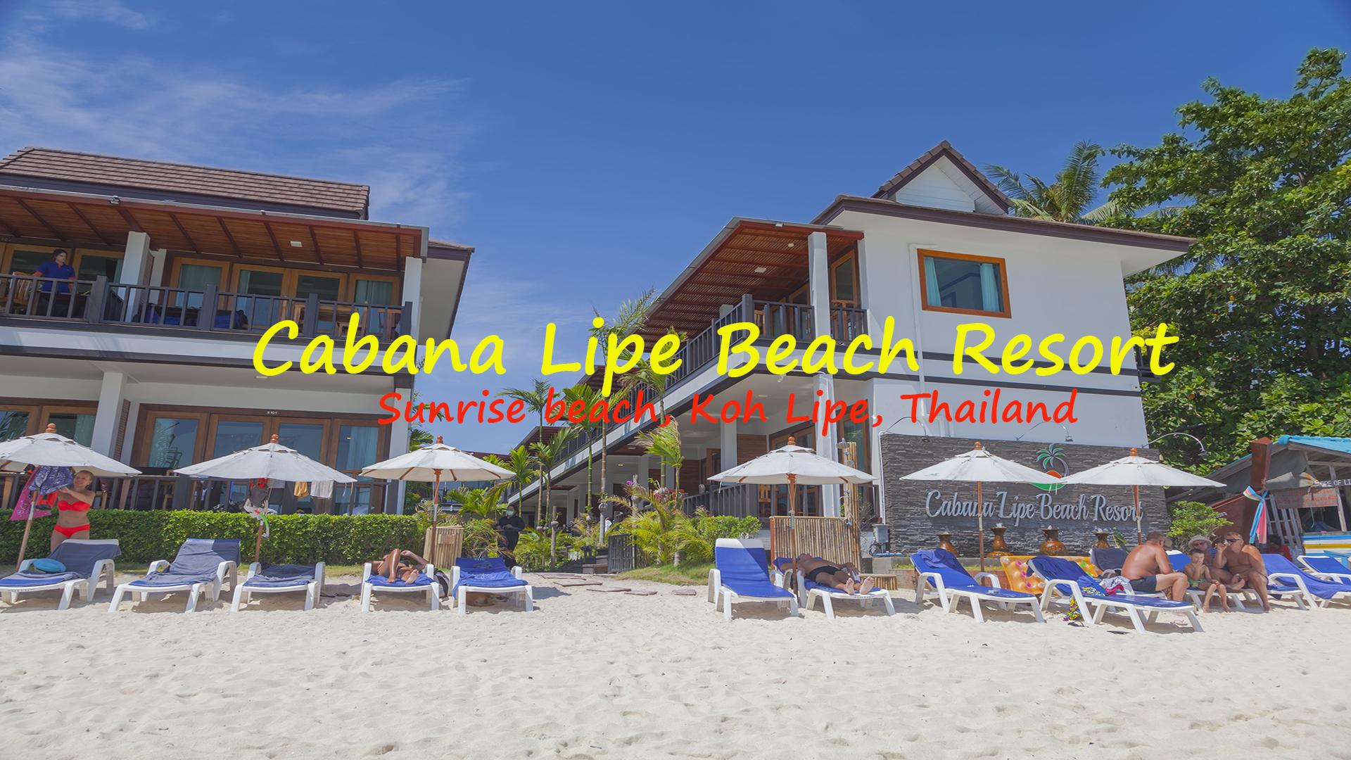 Видео обзор пляжа и номеров Cabana Lipe Beach Resort