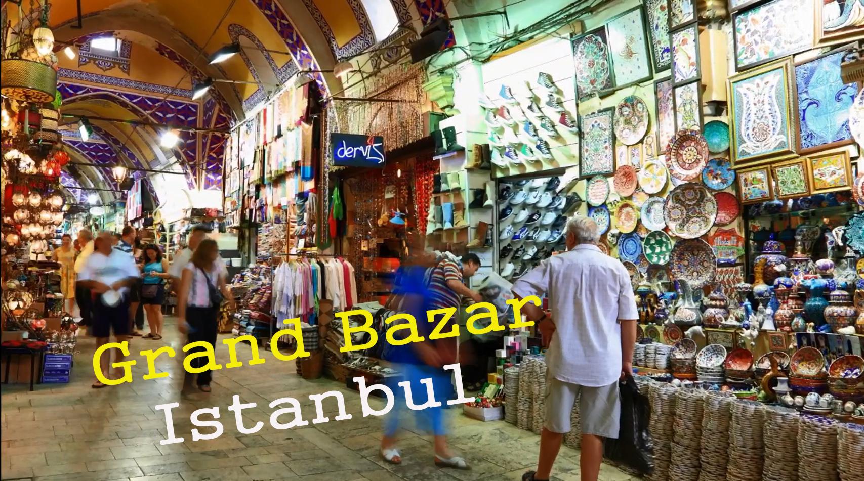 Видео экскурсия по Гранд Базару