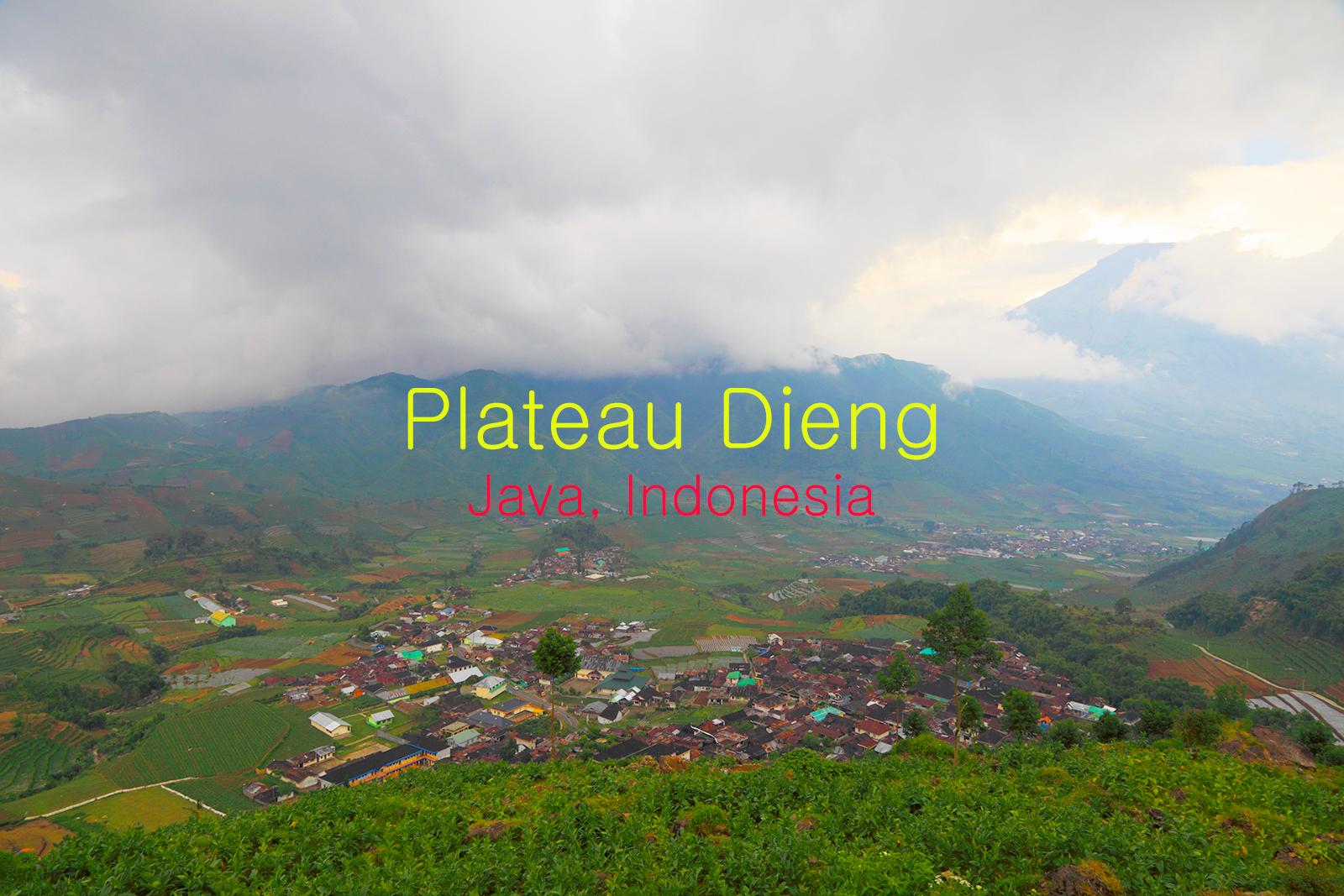 Видео экскурсия на Плато Диенг