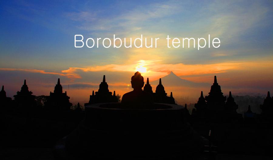 Видео экскурсия по Храму Борободур