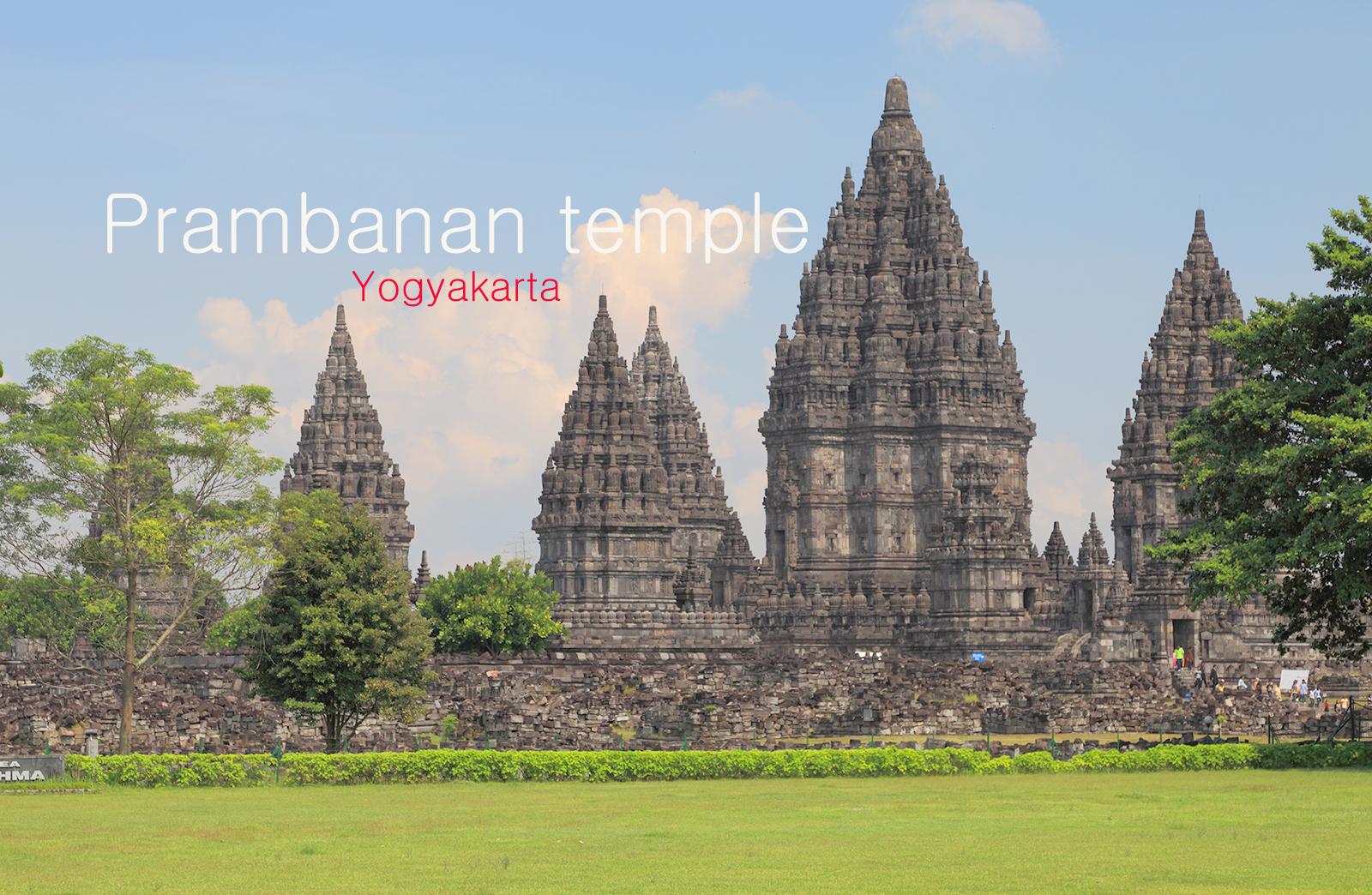 Видео экскурсия по Храму Прамбанан