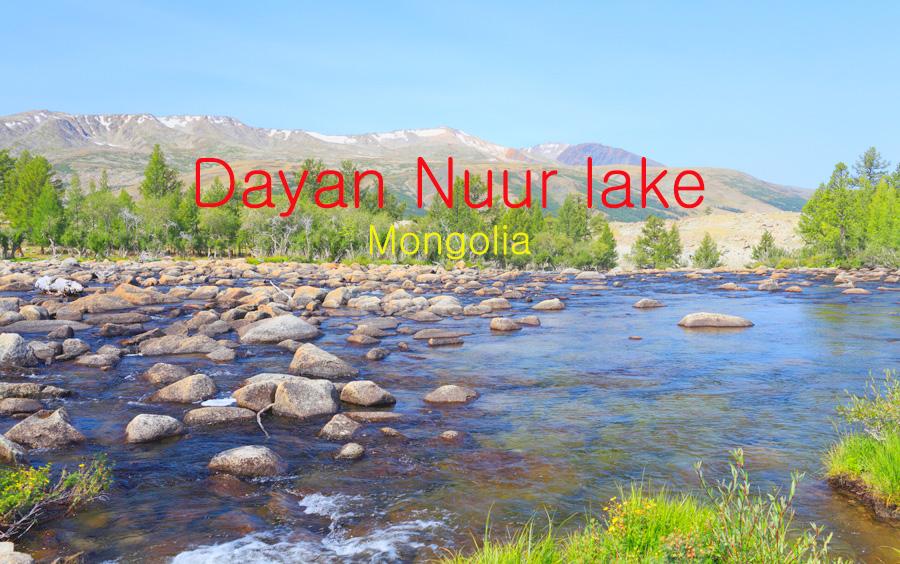 Видео озера Даян нуур
