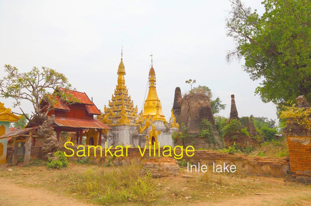 Видео экскурсия по Самкар