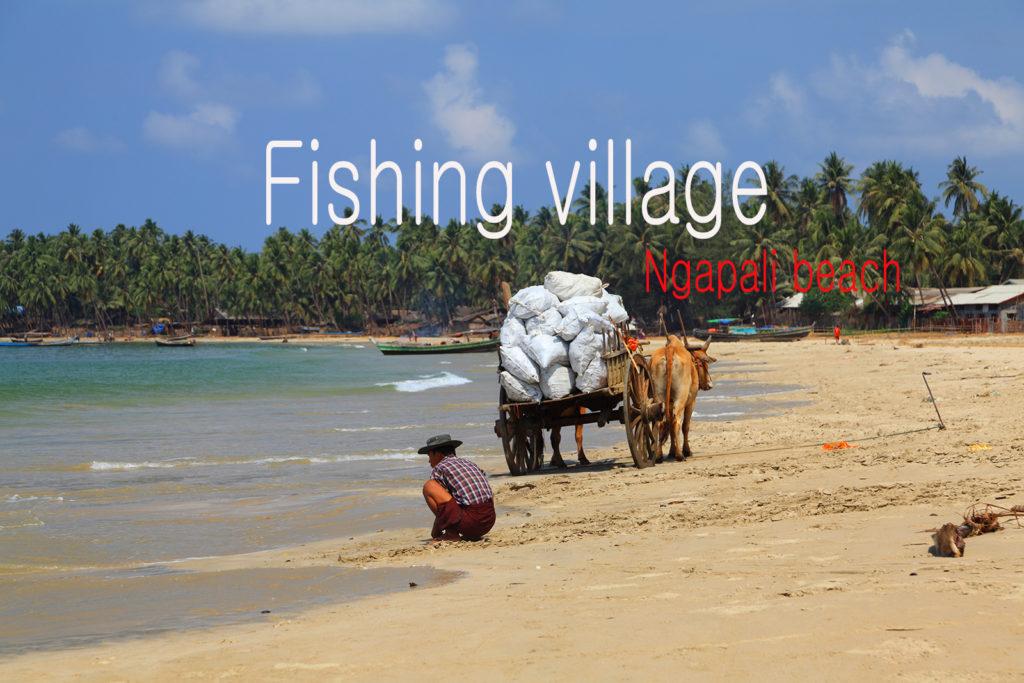Видео экскурсия по рыбацкой деревне Gyeitkaw