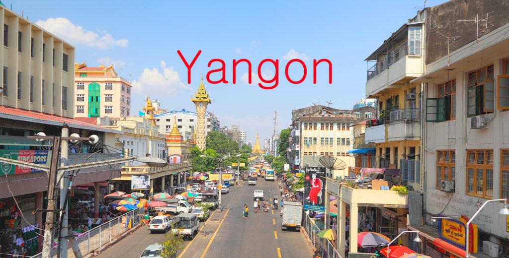 Видео экскурсия по Янгону