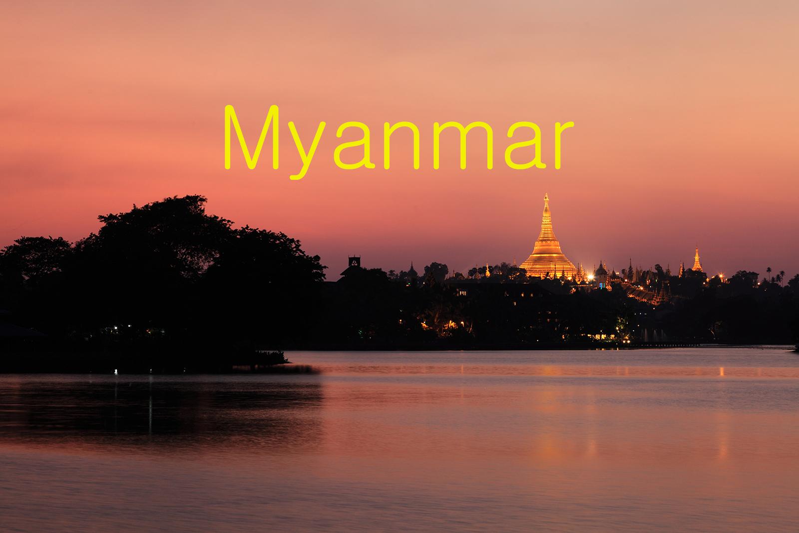 Видео - путешествие по Мьянме