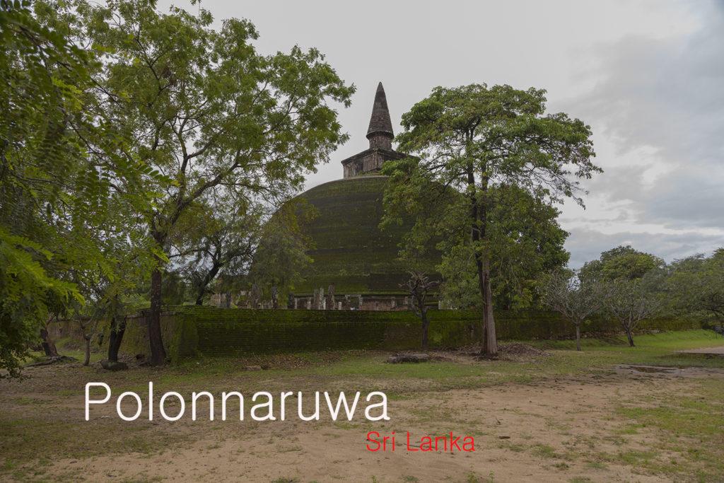 Видео экскурсия по Полоннаруве