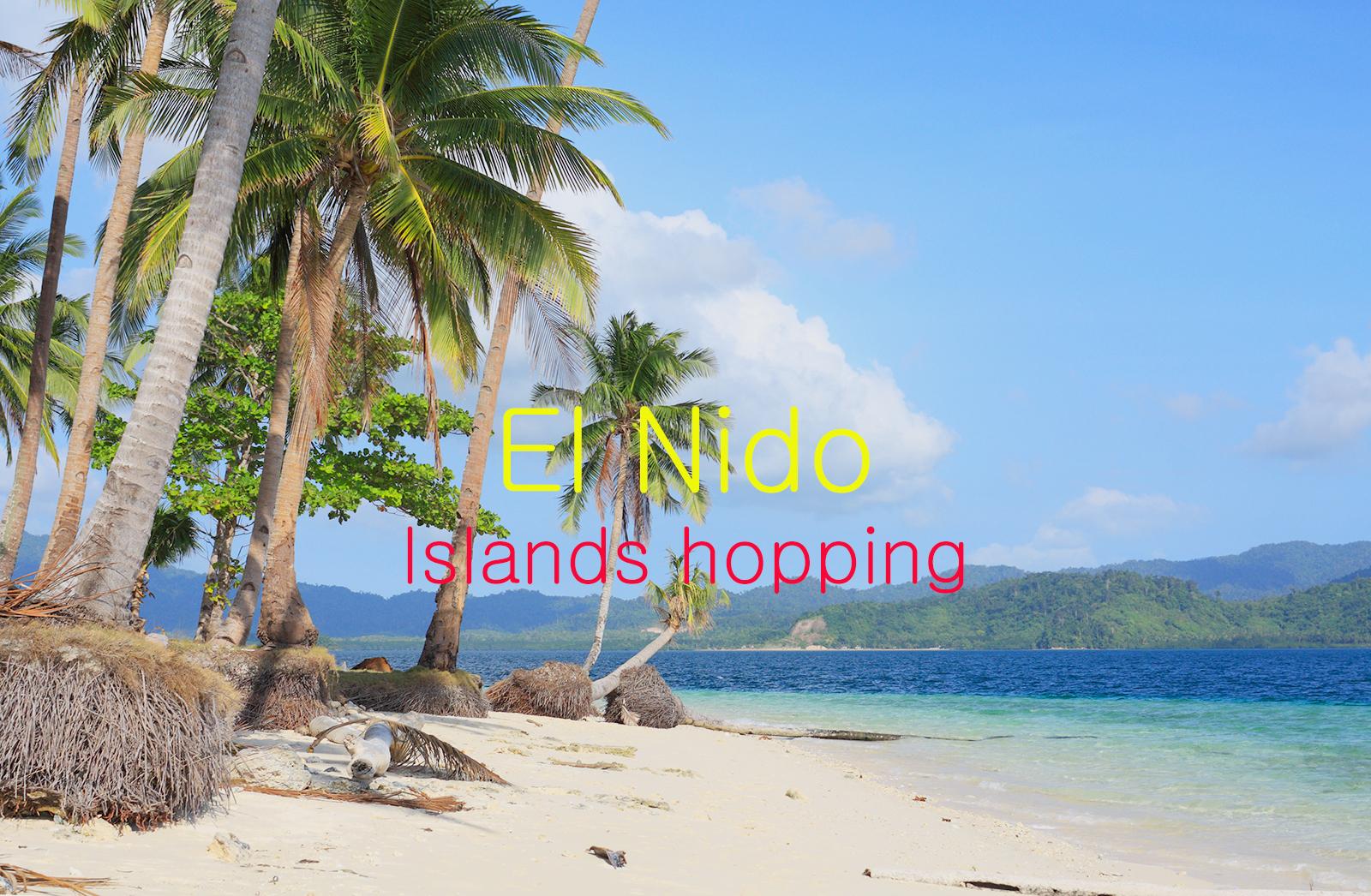 Видео экскурсия по островам в окрестностях Эль Нидо