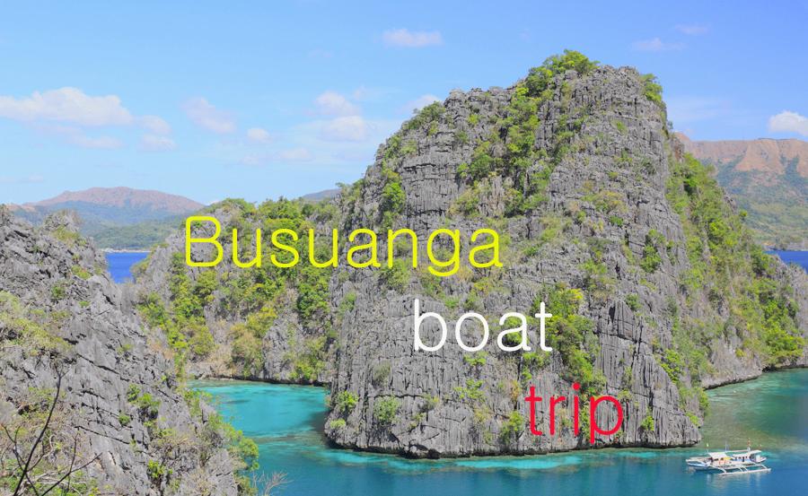 Видео экскурсия по Бусуанге