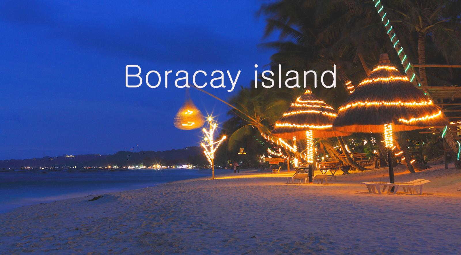 Видео экскурсия по острову Боракай