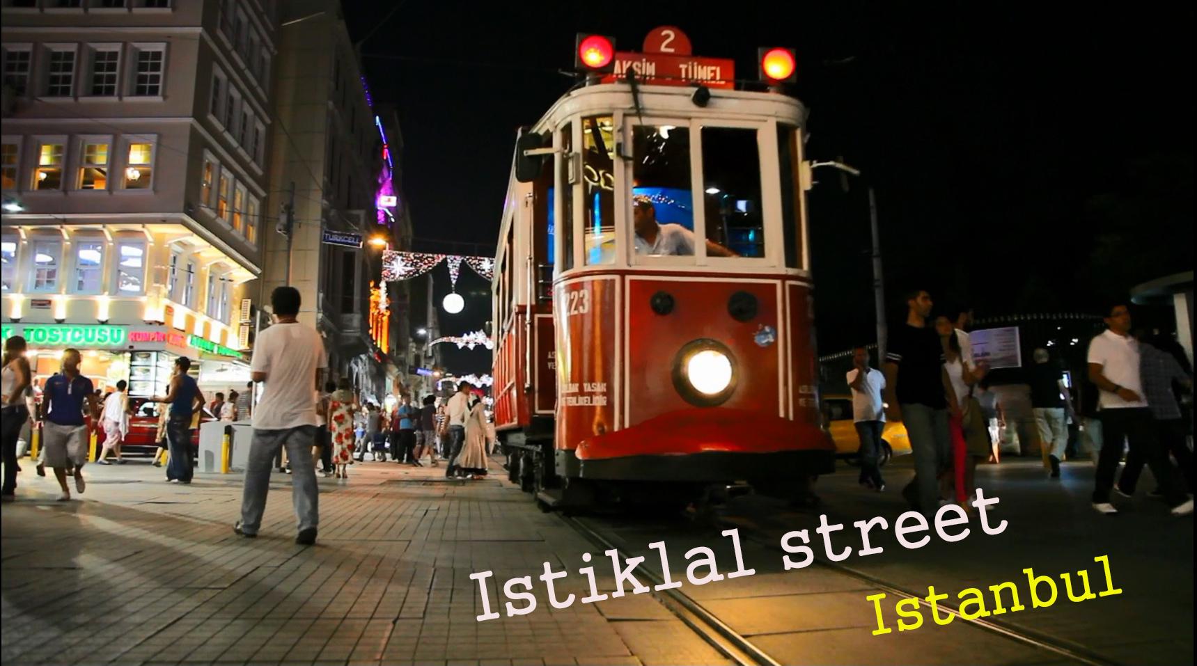 Видео экскурсия по улице Истикляль
