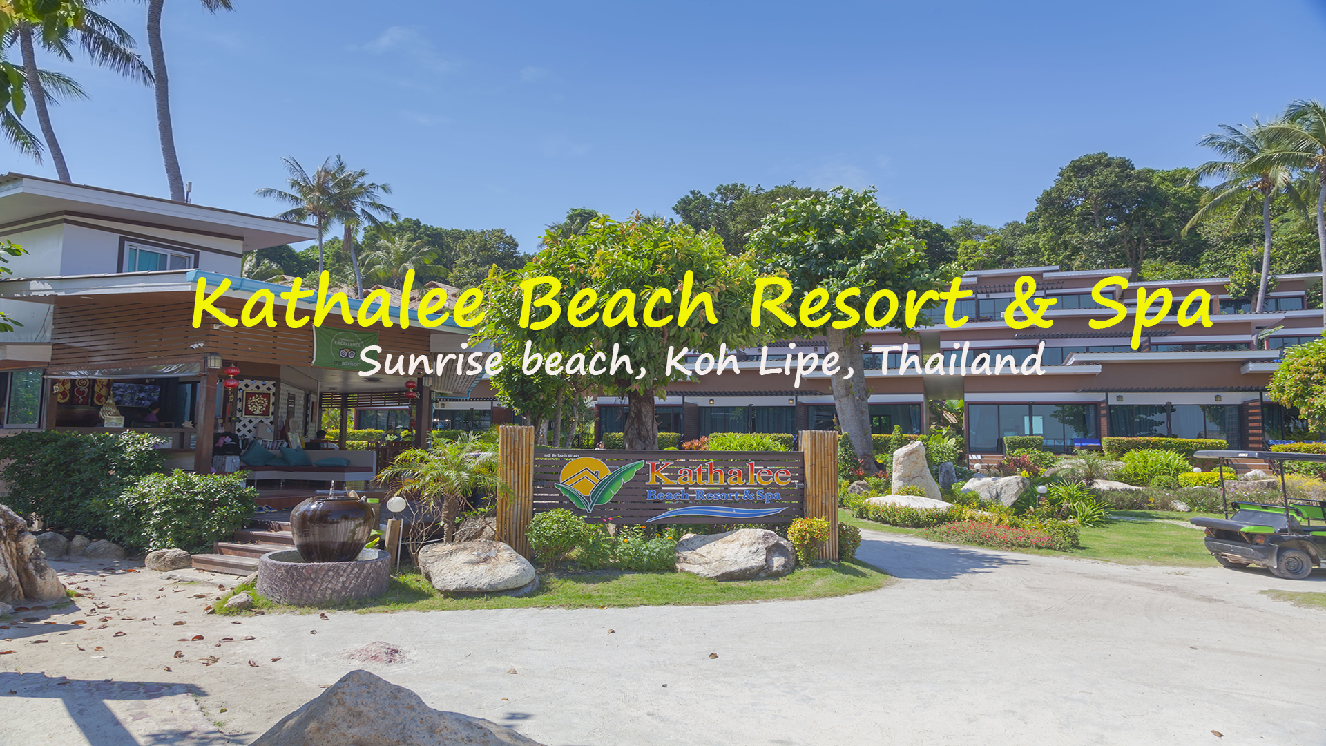 Видео обзор Kathalee Beach Resort & Spa