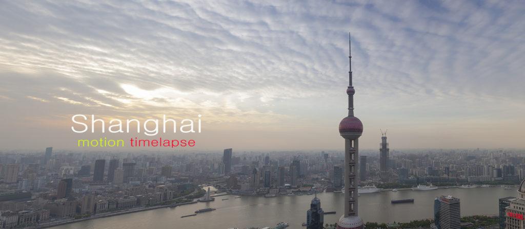 Видео экскурсия по Шанхаю