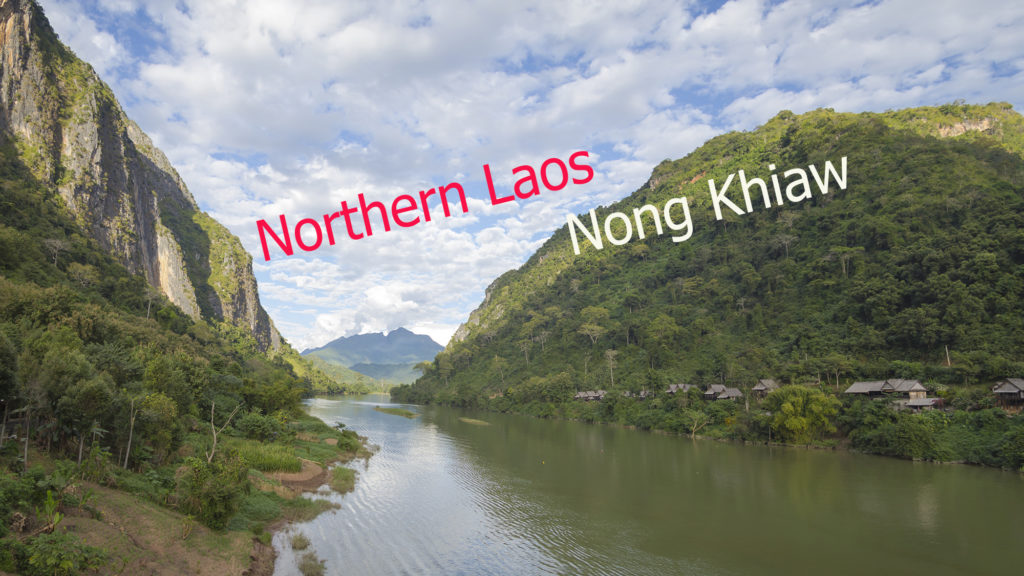 Видео экскурсия по окрестностям Нонг Кхиав