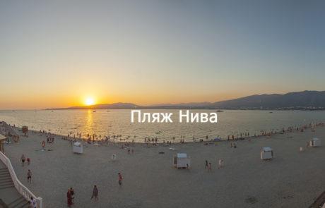 Галечный пляж «Нива» на Толстом мысу