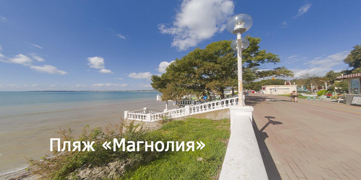 Дикий пляж в районе микрорайона Магнолия