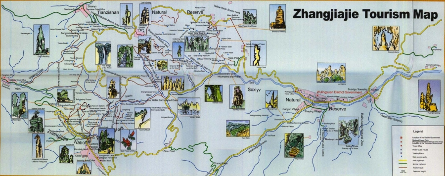 Карта - схема парка Чжанцзяцзе