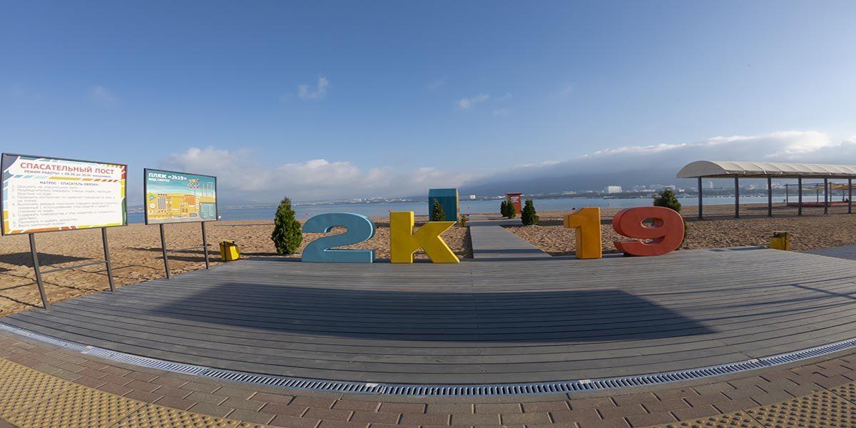 Песчаный пляж 2K19