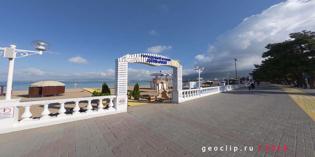 """Центральный городской песчаный пляж """"Дельфин"""" - вход"""