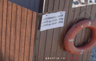 Галечный пляж в районе микрорайона Магнолия - стоимость пляжных услуг