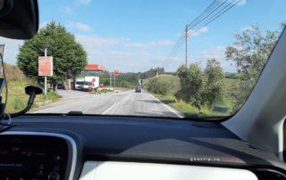 Португальская дорога