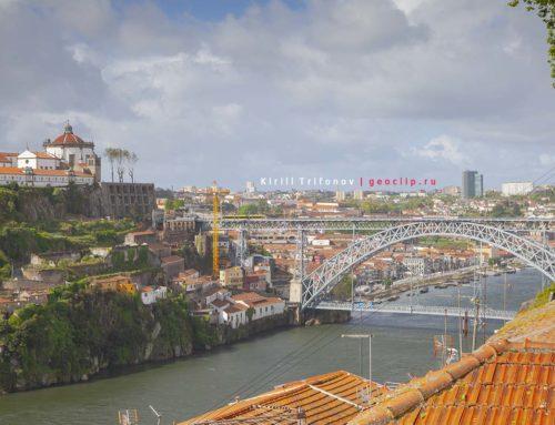 Пешеходная экскурсия по Порто