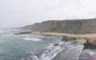 Пляж Praia da Vigia