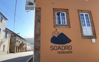 Гостиница Soadro do Zezere