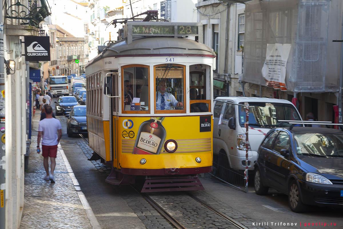 Лиссабон - трамвай 28
