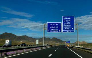 Скоростная трасса из Марракеша в Касабланку - автор Макс Ковшовабланку