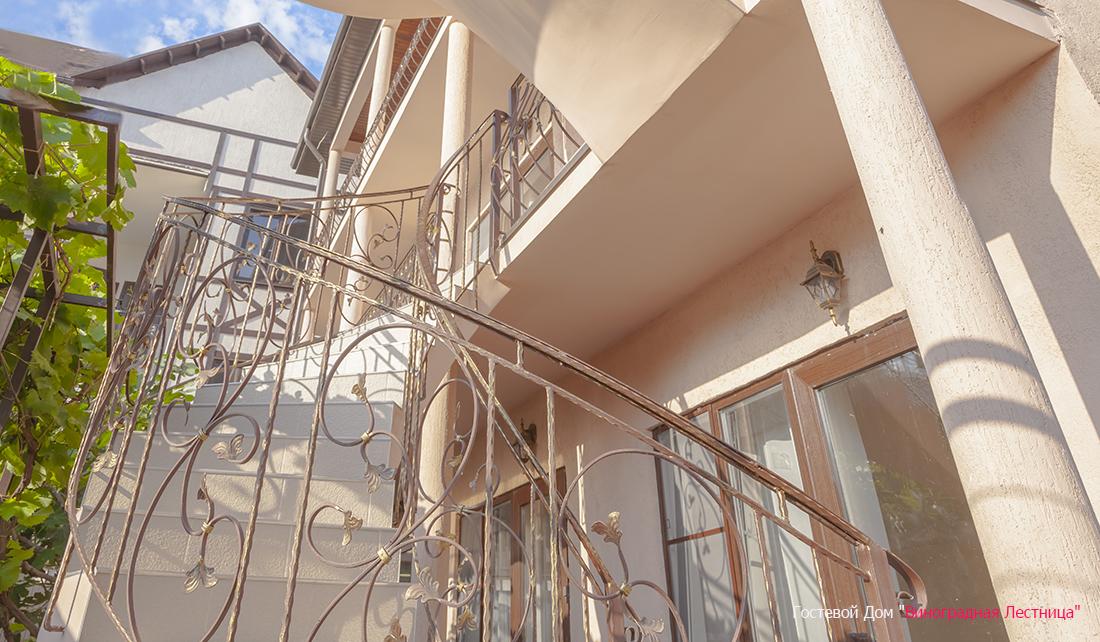 Гостевой дом Виноградная Лестница