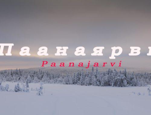 Паанаярви — на снегоходах по северной Карелии — видео