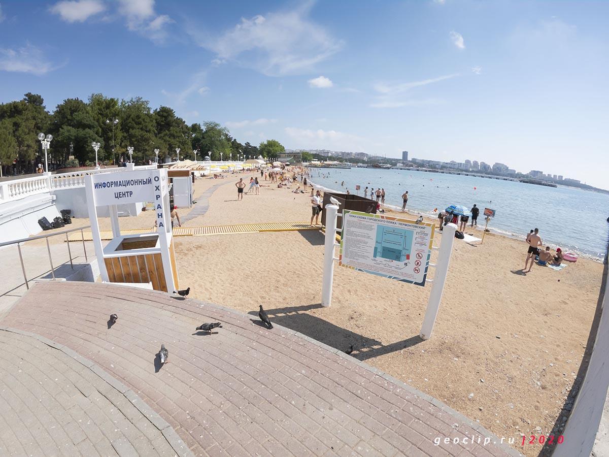 Песчаный пляж Лермонтовский